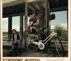 Sindrome_moscow_onnix_entretenimientos_representante_artistico_sitio_oficial_contratar_sindrome_moscow-5 (1)